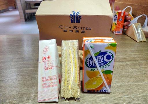 シティスイーツ桃園ゲートウェイ(City Suites - Taoyuan Gateway) 朝食