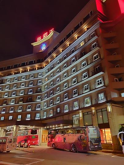 シティスイーツ桃園ゲートウェイ(City Suites - Taoyuan Gateway) 建物