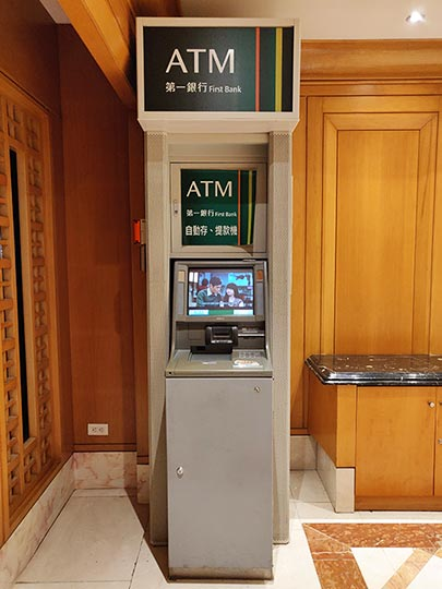 シティスイーツ桃園ゲートウェイ(City Suites - Taoyuan Gateway) ATM