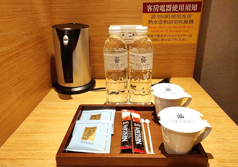 シティスイーツ桃園ゲートウェイ(City Suites - Taoyuan Gateway) 客室のお茶・コーヒー