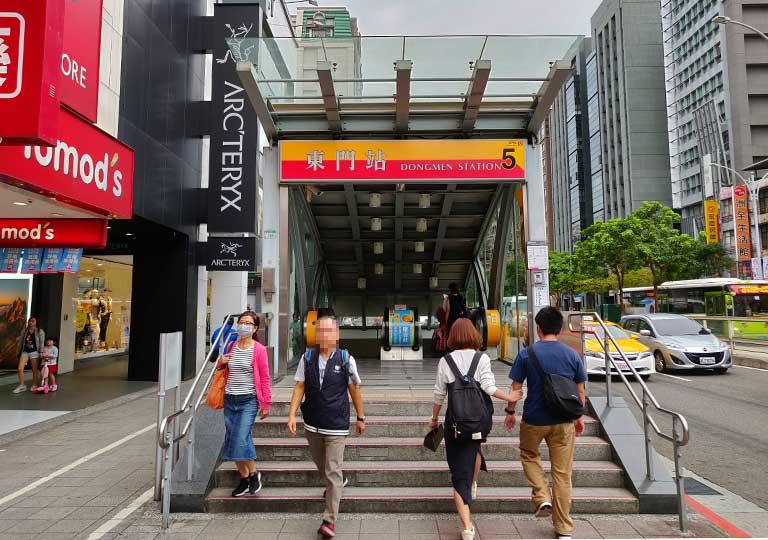 台北MRT(地下鉄) 東門駅の入り口