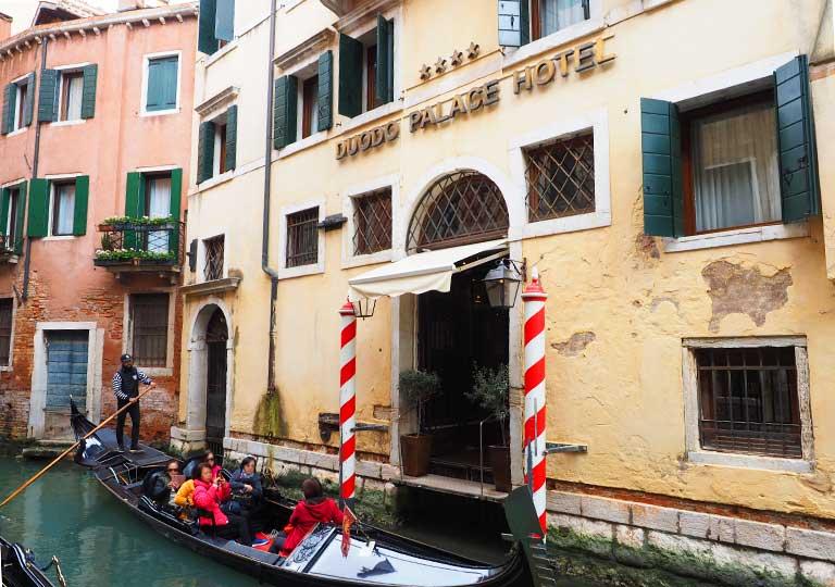 ベネチア ドゥオーモ パレス ホテル (Duodo Palace Hotel)