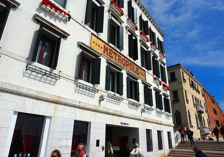 ベネチア ホテル メトロポール (Hotel Metropole)