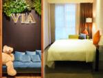 「ヴィアホテル台北ステーション宿泊記!安いしきれいでコスパ最高すぎた」トップ画像