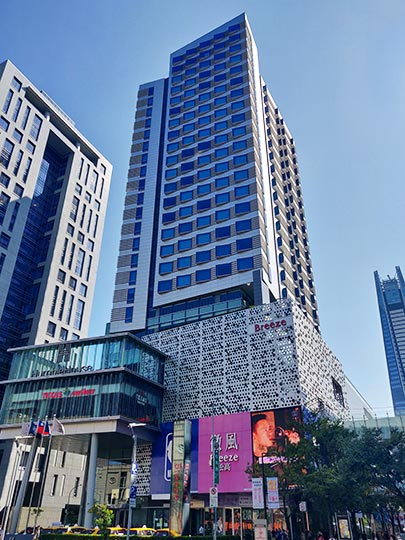 ハンブル ハウス 台北 (寒舍艾麗酒店)