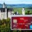 「SPGアメックスのメリット・デメリット|無料宿泊、ゴールドエリートなど特典満載」トップ画像