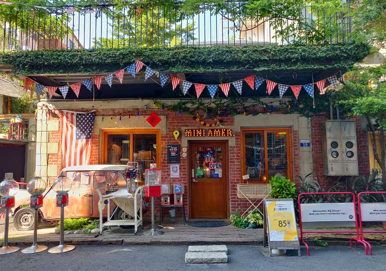 台中 緑光計畫のクラフトビール店