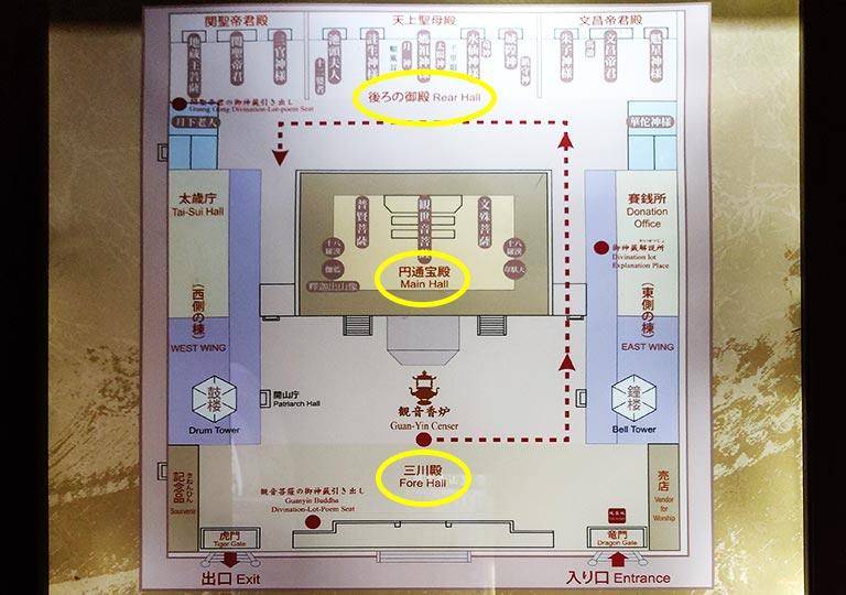台北 龍山寺の地図