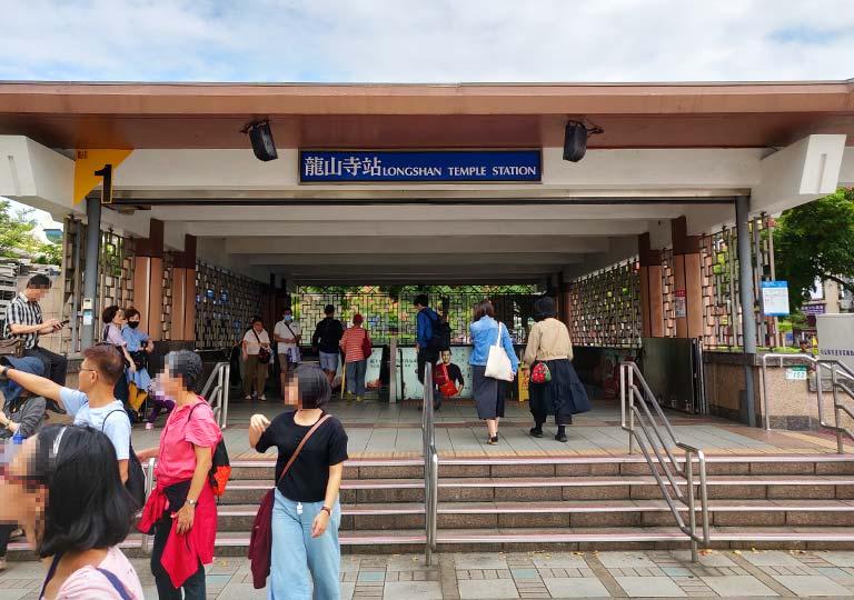 台北 龍山寺駅1番出口