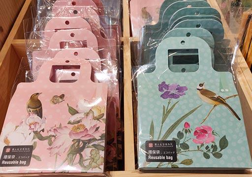 台北 国立故宮博物館ミュージアムショップのエコバッグ