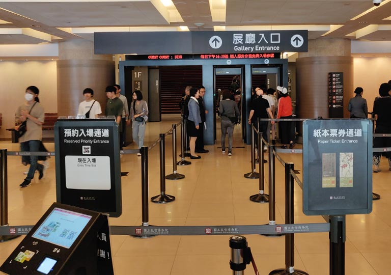 台北 国立故宮博物館の第一展覧エリア入場ゲート