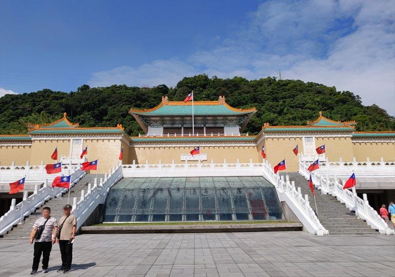 台北 国立故宮博物館の本館(第一展覧エリア)