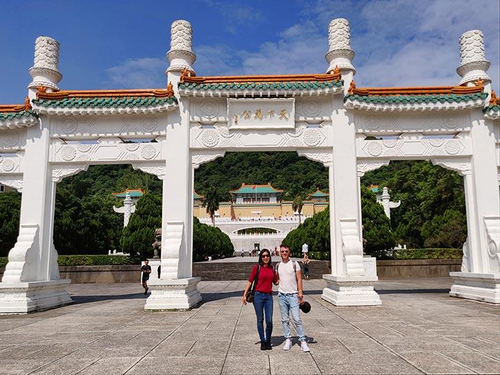 台北 国立故宮博物館の入場門