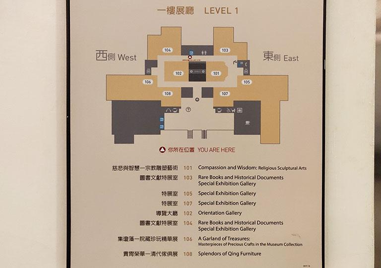 台北 国立故宮博物館の第一展覧エリア 1階