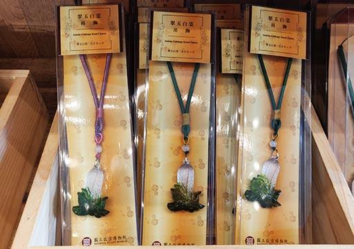 台北 国立故宮博物館ミュージアムショップの白菜ストラップ