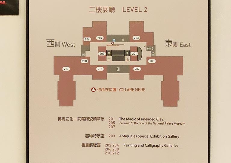 台北 国立故宮博物館の第一展覧エリア 2階