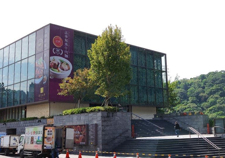 台北 国立故宮博物館の故宮晶華