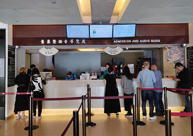 台北 国立故宮博物館のチケット売り場