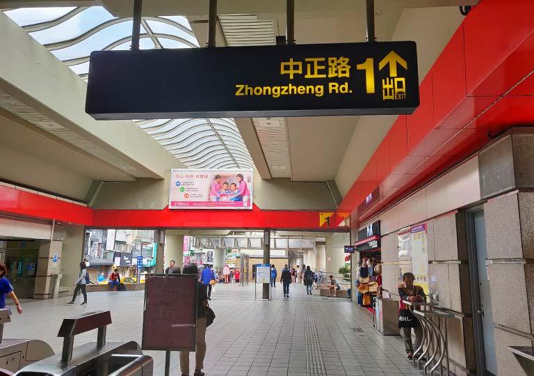 台北 MRT士林駅の1番出口