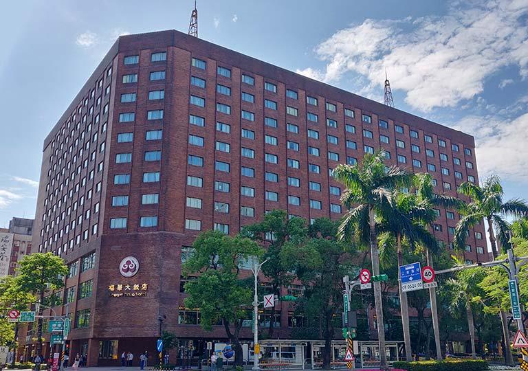 ザ ハワード プラザ ホテル 台北 (台北福華大飯店)