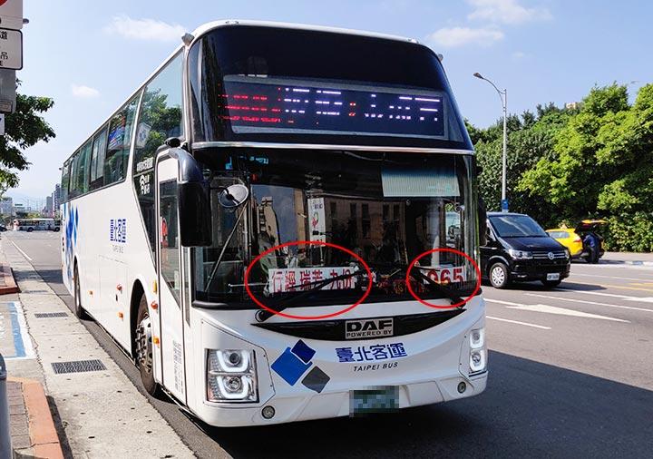 台北から九份に行くバス 965番
