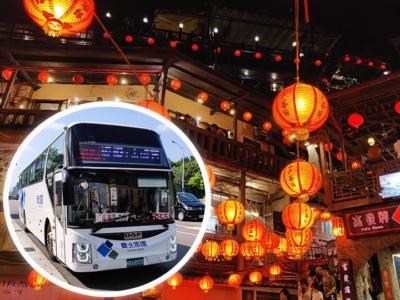 「九份の行き方はバス・電車・タクシーどれがおすすめ?九份アクセスを徹底比較」 トップ画像