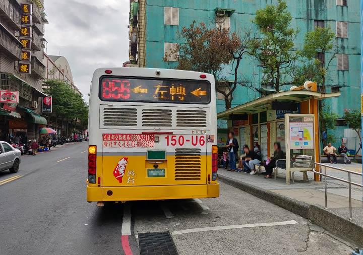 バス停「瑞芳火車站」
