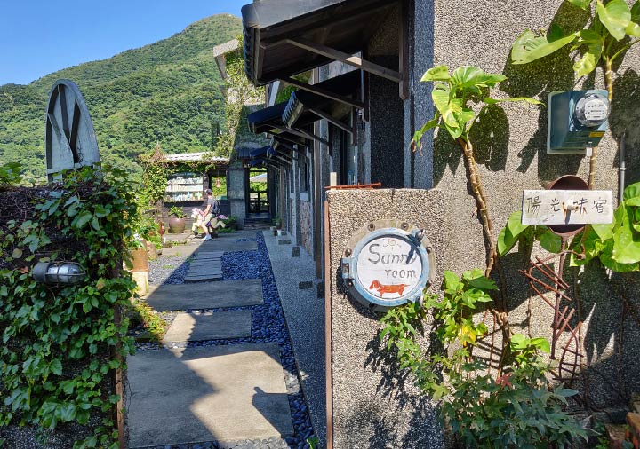 九份 サニールーム(陽光味宿)の入り口