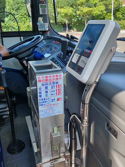 台北の965番バス 運賃回収箱とICカードリーダー