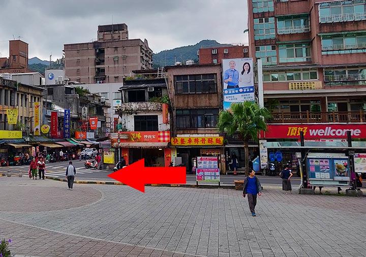 瑞芳駅からバス停「瑞芳火車站」への道のり