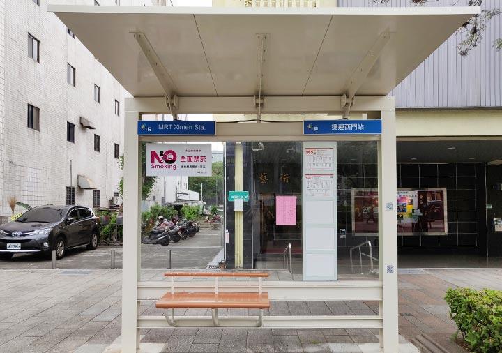 バス停「西門駅(捷運西門站)」
