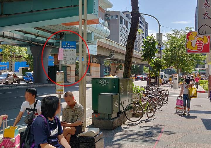 MRT忠孝復興駅のバス停