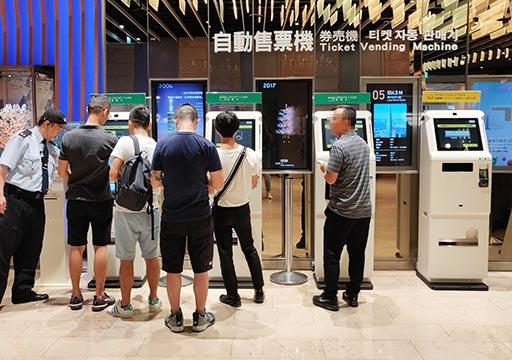 台北101 5階の自動券売機