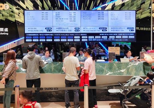 台北101 5階のチケット売り場