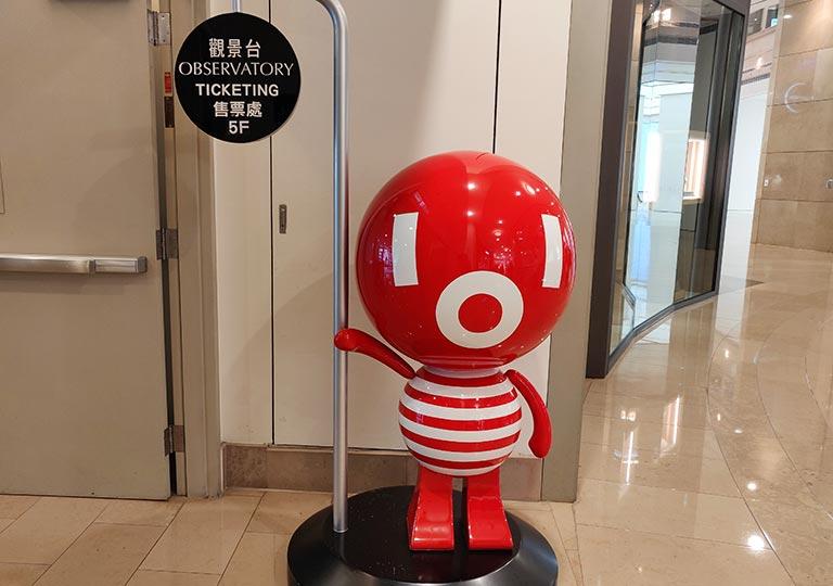 台北101 ダンパーベイビー