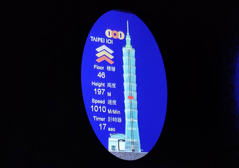 台北101 展望台行きエレベーターの内部の電子掲示板
