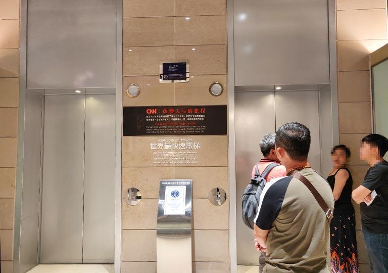 台北101 展望台行きエレベーター