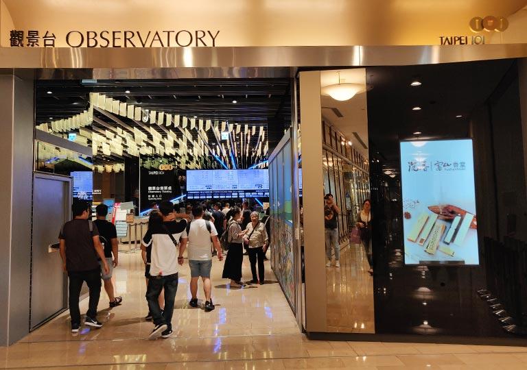 台北101 5階の展望台エリア