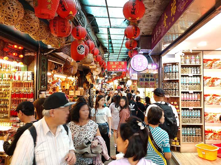「九份の台湾グルメを食べ歩き!芋圓から茶芸館のお茶までおすすめ12選」 トップ画像