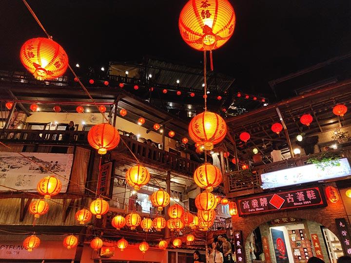 「台湾・九份の観光モデルコース!必見スポットとおすすめ茶芸館、所要時間を解説」 トップ画像