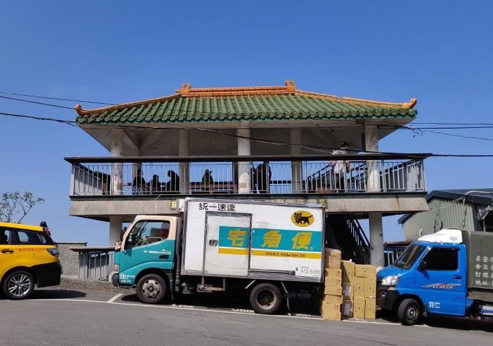 九份 バス停「九份老街」近くの展望台(基山觀海亭)からの眺め