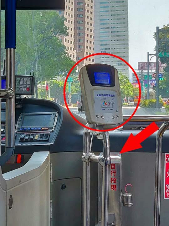 台中のバス ICカードリーダー