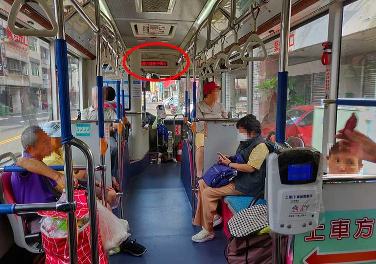 台中のバス 車内