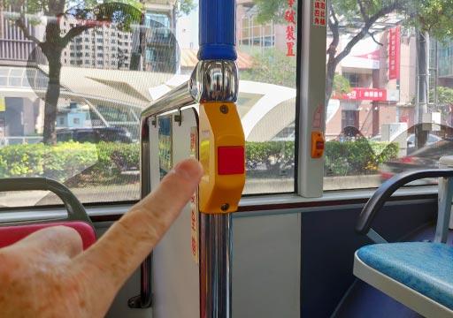 台中のバス 降車ボタン
