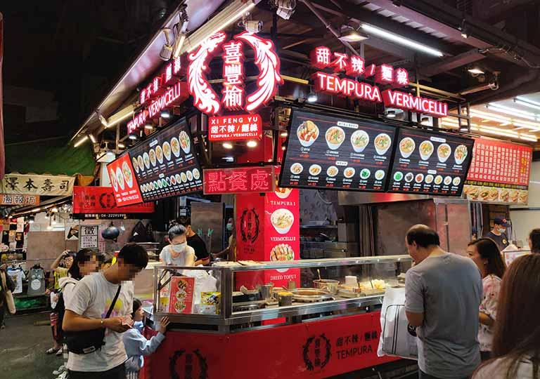 台中の一中街夜市 麺の屋台