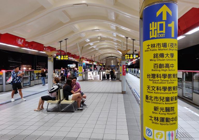 台北MRT(地下鉄) 劍潭駅