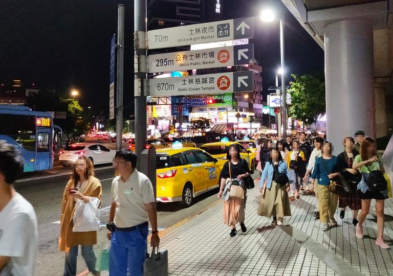 台北の士林夜市 劍潭駅の出口
