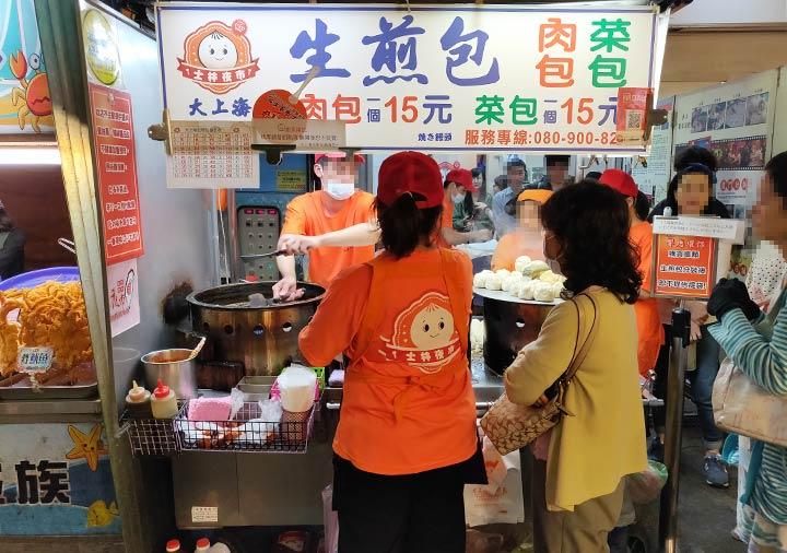 台北 士林夜市 大上海生煎包