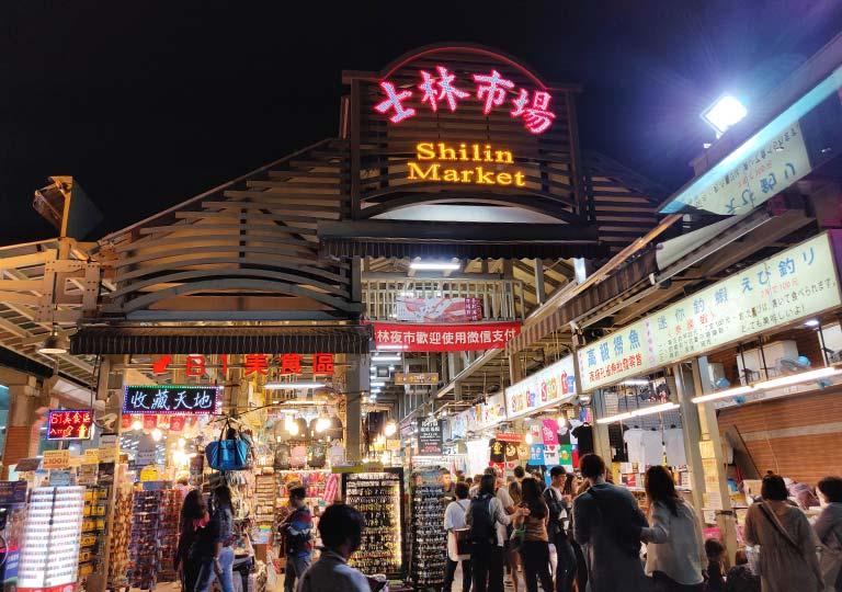 台北 士林夜市の有名なスポット