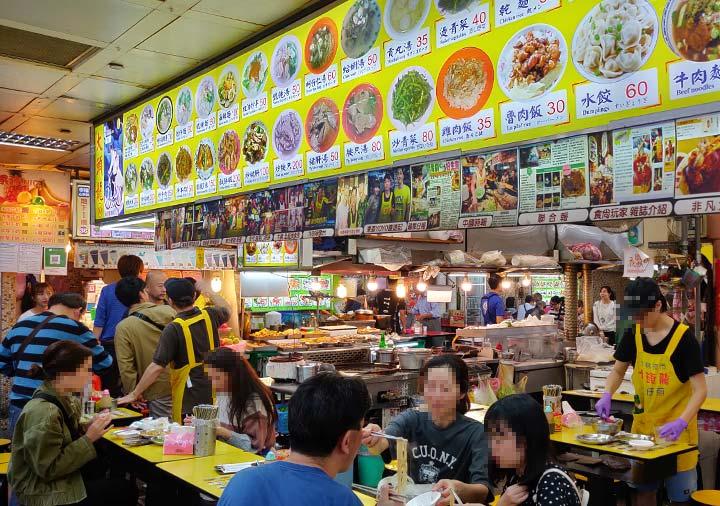 台北 士林夜市 牡蠣オムレツの店